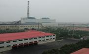 Shandong Yili Aluminum & Power Co., Ltd.