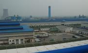 Henan Zhongfu Industrial Co., Ltd.