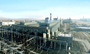 Aluminum Smelter of Kazakstan Aluminum Industry Corporation