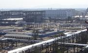 山东南山集团铝业公司